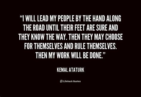 Mustafa Kemal Ataturk Quotes