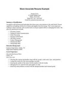 resume templates teenager 2