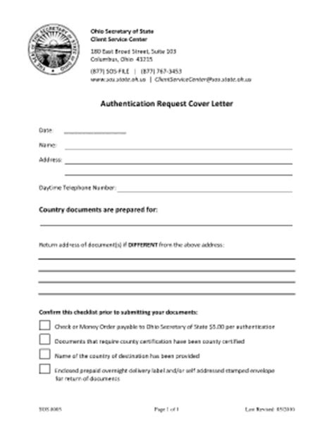 us department of state authentications cover letter cover letter to of state fill