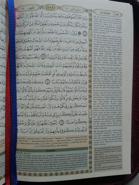 Syaamil Al Quran Azalia A6 Kulit Kerut Resleting Kecil 95x135 A2 al qur an terjemah bukhara syamil ritsleting tajwid ukuran a6