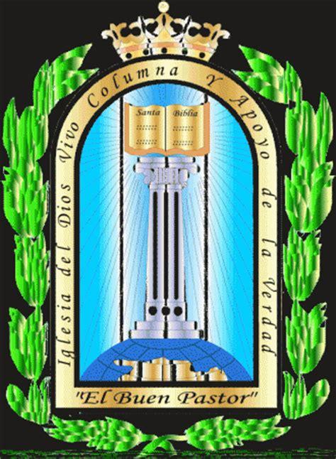iglesia del dios vivo columna y apoyo de la verdad el buen pastor escu gif iglesia del dios vivo columna y apoyo de la