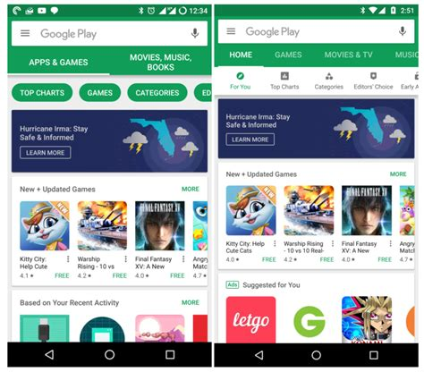 apk software play store version is now available apk s technologies