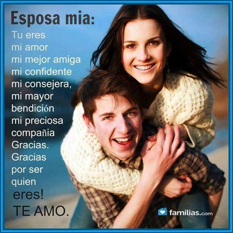 imagenes de amor para mi esposa mi esposa con amigo related keywords mi esposa con amigo