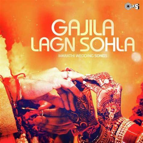 Wedding Song List Marathi by Band Majha Vaajatayay Song By Rishikesh And Pallavi From
