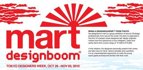 designboom mart designboom mart at tokyo designers week 2010