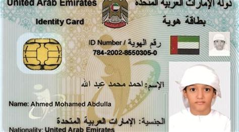 Search By Id Emirates Id Calls On Parents Of Uae School Students To Register Their Children Before