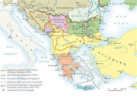 impero ottomano 1914 penisola balcanica fisica