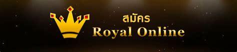 royal   app gclub