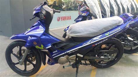 Baru Cover Sarung Motor Yamaha Aerox 125 Cc Berkualitas Warna Biru 1 galeri foto yamaha 125zr movistar special edition limited 2017 harga rp 26 juta 125 cc 2 tak