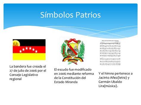 imagenes simbolos naturales de venezuela estado miranda de venezuela