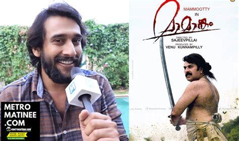 malayalam movie queen actor photos queen movie actor dhruvan in mammootty s mamankam movie