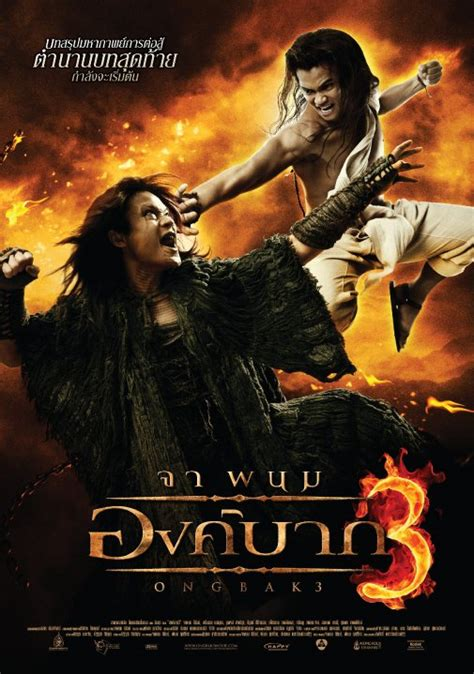 film ong bak en streaming ong bak 3 teaser trailer