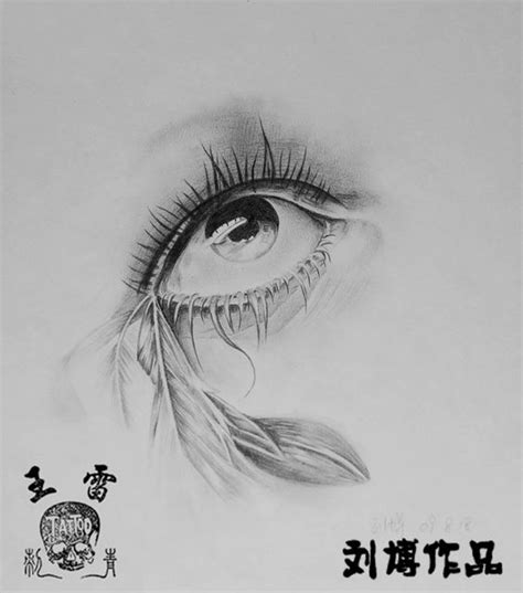 tattoo feather with eye eye tattoo flash wit feather tattoooooo pinterest