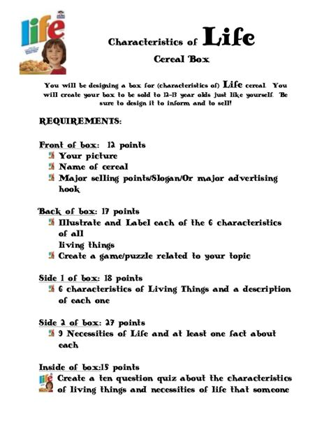 characteristics for biography characteristics of life cereal box