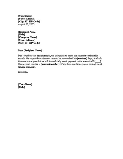 Payment Notification Letter Template notice about the late payment letter template