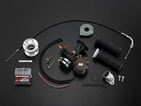 Motorrad Vergaser Tuning Kit by Yoshimura Yd Mjn28 Vergaser Tuning Kit 288 124 8200