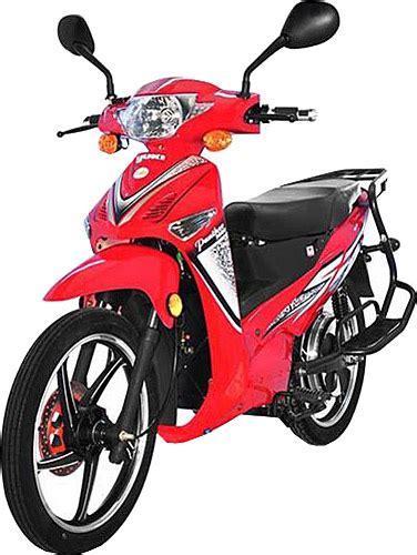 yuki yk  panther elektrikli bisiklet fiyatlari