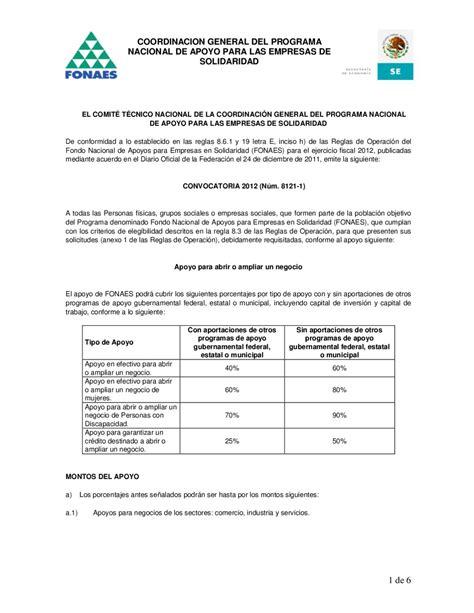 convocatoria preparatoria 2016 2017 fonaes convocatoria 2016 newhairstylesformen2014 com