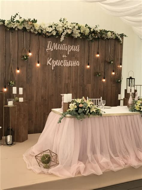 2088 best свадьбы images on backdrops backgrounds and wedding