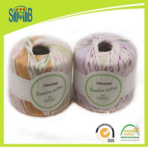 alibaba yarn jingxing oeko tex alibaba express china hand knit yarn