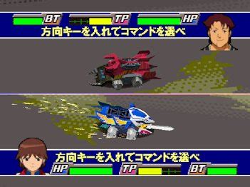 download crush gear turbo psx iso high compressed