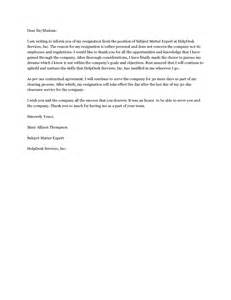 standard letter of resignation template search results for simple letter of resignation template