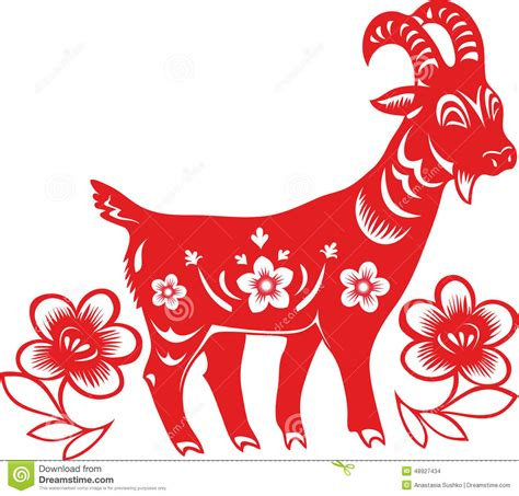 new year paper cutting template goat year of the goat 2015 stock vector illustration