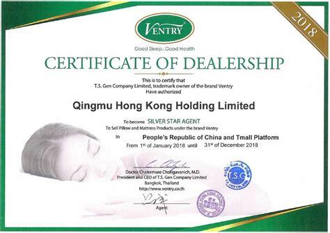 authorized dealer certificate authorized dealer certificate images cv letter