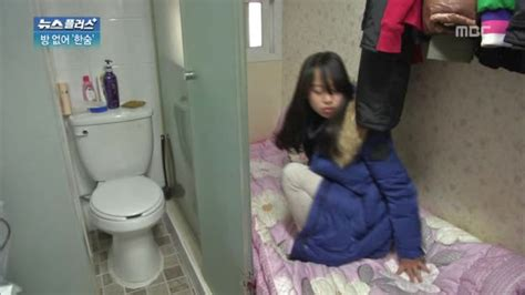 Otaku Bedroom these korean rooms are compared to prison cells for good