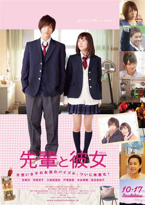 film anime jepang recommended feature 6 film jepang bertema sekolah wajib tonton di