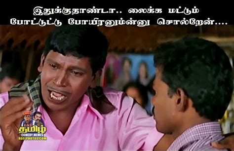 Meme Images Download - tamil comedy memes comedy memes in tamil download tamil