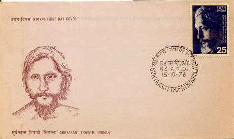 nirala biography in hindi my indian sts and first day covers suryakant tripathi