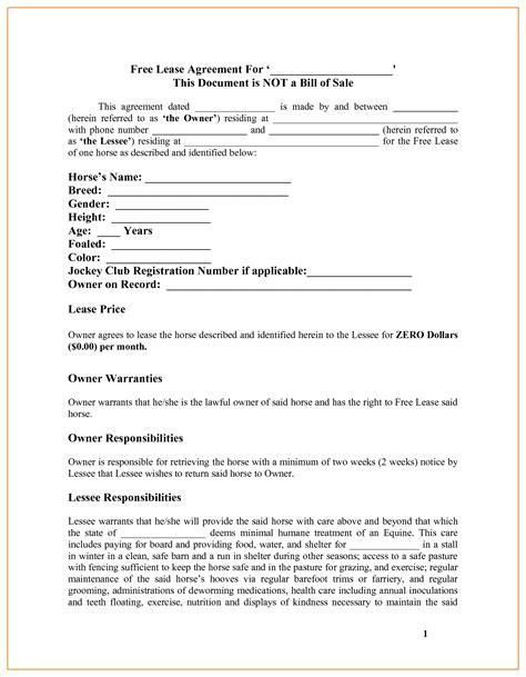 agreement template word masir