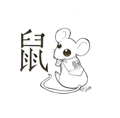 new year the year of the rat new year rat lineart by jump kaizoku on deviantart