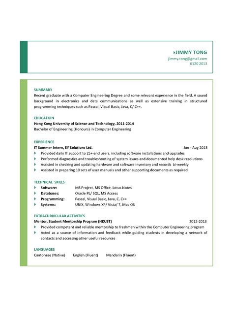 Resume Template Computer Engineering Computer Engineering Graduate Cv Ctgoodjobs Powered By Career Times