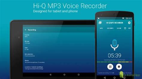 best android voice recorder top 5 best voice recorder apps for android 2016