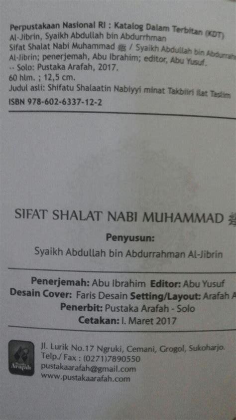 Buku Sifat Shalat Nabi 1 Box Isi 3 Jilid Lengkap buku saku sifat shalat nabi muhammad plus dzikir bergambar