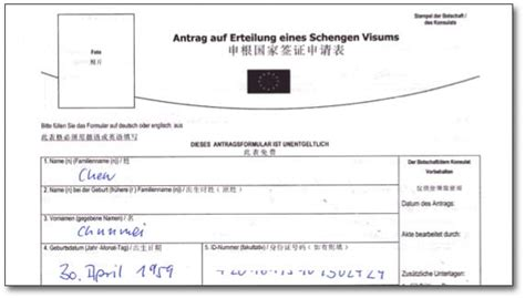 einladung visum hamburg ein visum f 252 r deutschland