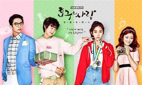 film drama korea comedy romance 2015 orion s ramblings drama preview ho goo s love