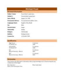 biodata format for nurses greaterthan gomustard co za