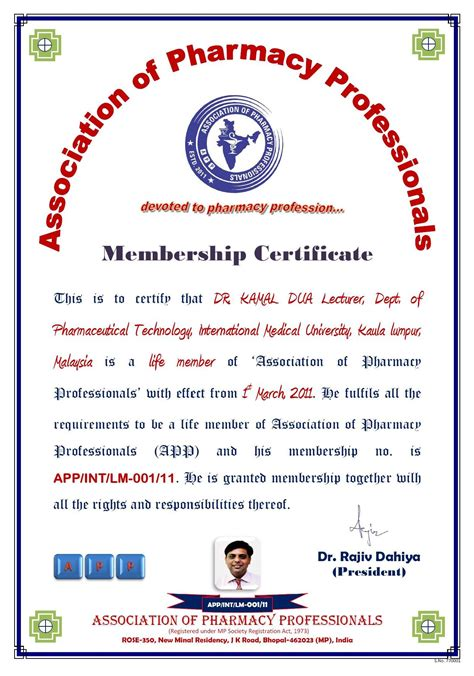 Membership Certificate   Association of Pharmacy Professionals