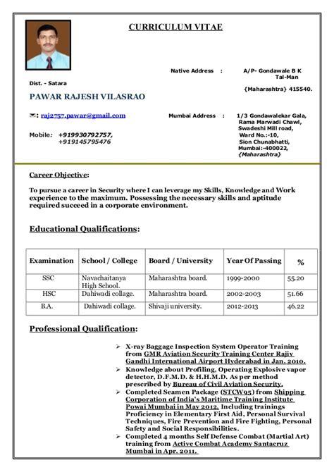 Resume Sle Format For Seaman Raj Curriculum Vitae