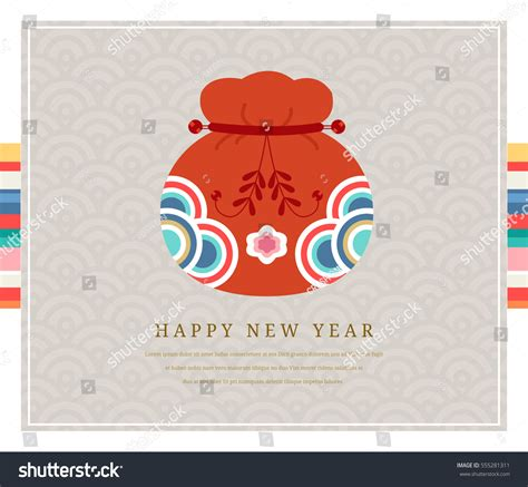 new year cards tradition image photo editor editor