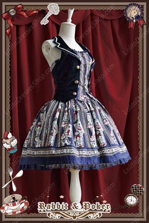Rolex Coffie Sosweet Color Fashion cheap sweet cotten rabbit medium waist infanta sk sale at dresses shop