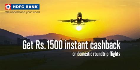 hdfc credit card make my trip offers exclusive offer for hdfc bank credit card customers
