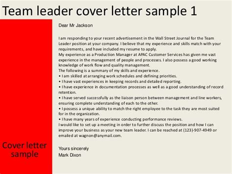 cover letter exles for team leader position team leader cover letter