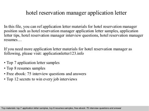 Reservation Letter Sle For A Venue Hotel Reservation Manager Application Letter