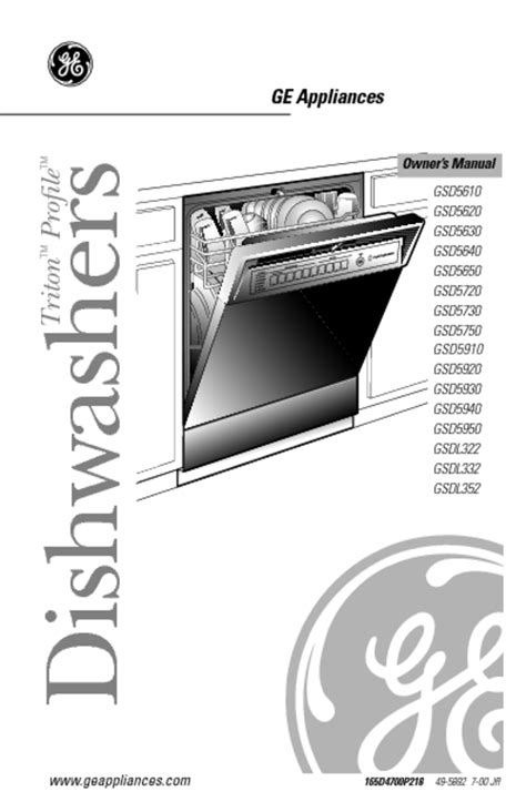 Dishwasher Users Guides Quot Dishwasher Quot Page 324