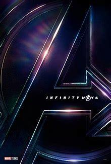infinity war infinity war
