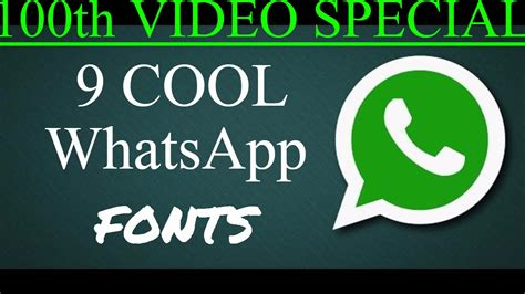whats app style photos 9 cool whatsapp font styles on android 2017 youtube